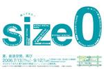 Size0dm.jpg